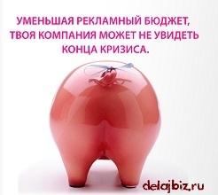 Функция методов формирования маркетингового бюджета